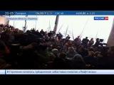 Телеканал Россия 24 Вести!!! Янукович Украина  Крым Донецк Против Таруты! Египет Взрывы! Турция Протесты! Сирия 02 04 2014