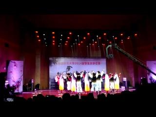 新疆师范大学华侨斑的节目 Huaqioa Наше Выступление Уйгурский танец