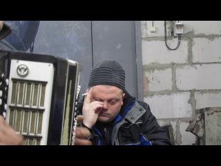 Денисок лабает на баяне:)