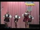 А-1352,(в/ч 61798), Черевички, украинский танец , 2000г.(архив)