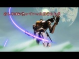 [Trailer][Anime] Nobunaga The Fool (Part 2 PV)