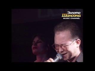 Иван Кучин - Ах как я искренне любил тебя (видео 1994 год)