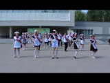 г.Лысково школа№3 Флешмоб по нашему!смотреть всем!