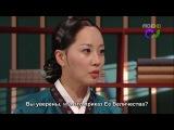 Дон И 34 серия/ Dong Yi Episode 34