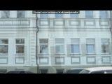 «нижний» под музыку ■Пётр Ильич Чайковский - Адажио из балета Щелкунчик■. Picrolla