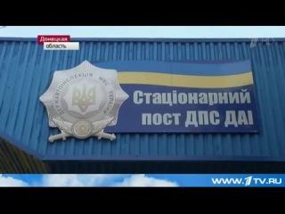 01.05.2014 1TV.RU Славянск готовится отразить штурм