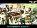 [RUS.SUB][RADIO] 10.04.2014: Apink - Kiss the radio (Chorong's call to Changsub)