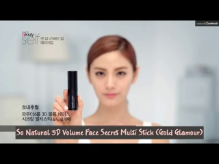[rus sub] Get it Beauty Self - After School Nana's Good Girl vs Bad Girl