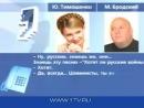 это с архива ОРТ программа Однако про Тимошенко и про Украину...это кадры такого далекого но такого близкого 2007