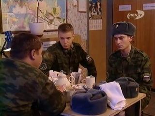 Солдаты 7-й сезон 2-я серия