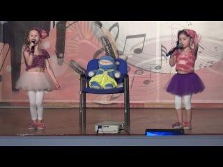 Ксюша и Карина песенка Танцующий бегемот