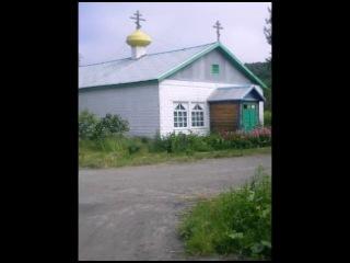 Сахалин Чехов-милый сердцу городок.Автор Надежда Абдрахманова.Песни звучали