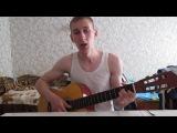 Песни под гитару - В простоквашино беда - Аккорды(алкашка 2)
