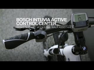 Велосипед от BMW представляет дизайнер Евгений Маслов