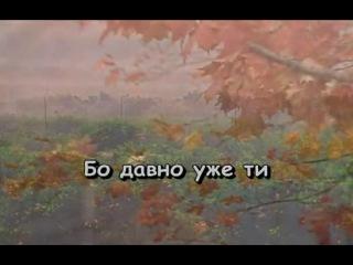 София Ротару - Червона Рута караоке