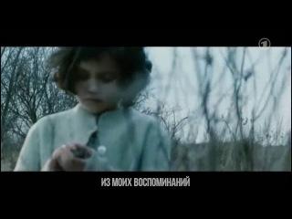 Edith Piaf - Non, je ne regrette rien [rus]