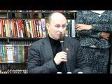 Н.В.Стариков: кто на самом деле стоит за партией «Воля»