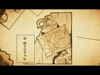 GUMI - Nakimushi Robot (rus sub)