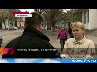 От гражданина Украины до беженца - один шаг  Смотрите оригинал материала на http://www.1tv.ru/news/social/255160