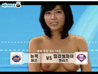 Share Naked news korea video