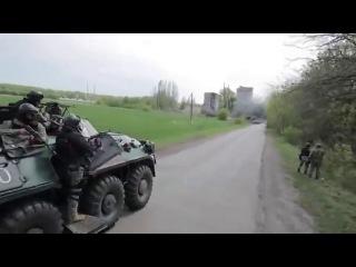 Славянск 2 мая 2014 года после штурма блокпоста сепаратистов десантниками ВС Украины и захват в плен сепаратиста.