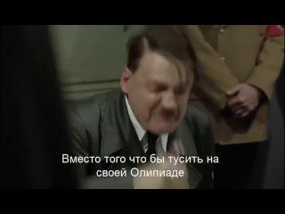 Юмор. Гитлер об Украине.