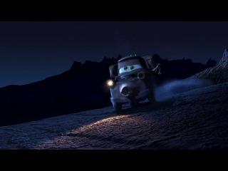 Тачки, Мультачки, Байки Мэтра Н Л М Неопознанный летающий Мэтр. Мультфильмы для детей