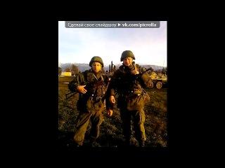 «Армия» под музыку Кеша и Питбуль - Тимбер. Picrolla