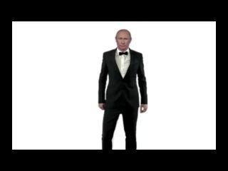 путин хуйло-танцует под КРИЧАЛКУ ХУЛОВ МЕТАЛИСТА И ШАХТАРЯ
