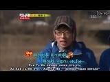 Кричалка от Га Ин, Дже Сока и Кван Су
