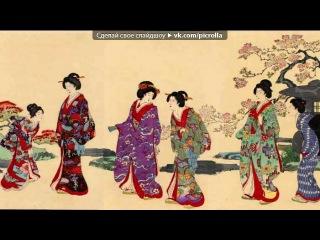 «гравюры» под музыку ♫ Этническая музыка мира - Япония. Picrolla