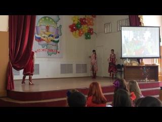 БМК год культуры-русские