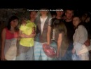 «дл» под музыку Друзья - Песня про моих самых самых самых любимыйх друзей Катю,Настю,Лику,Женю,Юлю,Настю,Свету,Дашу,Димарика,Сашу,Женю,Серёгу,Тёмы,Мишу я вас обожаю! Вы мне очень дороги и важны в моей маленькой жизни*. Picrolla
