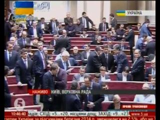 08.04.2014 отрывок из рады - 5 канал Украина 2\3