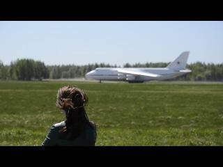 Взлет АН-124 Сеща 9 мая 2014 г.