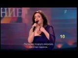 Тамара Гвердцители - Лебединая Верность (ДоРе)