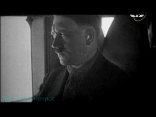BBC «Мрачное обаяние Адольфа Гитлера, увлекшее миллионы в бездну» (1 серия) (Документальный, 2012)