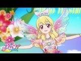 Айкацу - Aurora Princess (69)