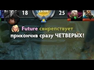 Future на Invoker