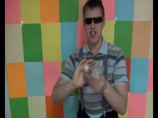 ИУФ - Видеоконкурс - Юморина 2014