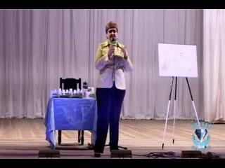 Зоя Русанова - Лекция по Nutrilite, ч. 1