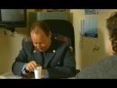 Маросейка,12 Прощай, полицейский