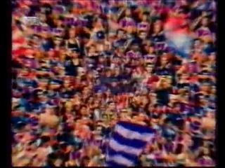 Заставка Чемпионата Мира по футболу-1998