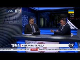 24.04.14. Ренат Кузьмин в прямом эфире на канале