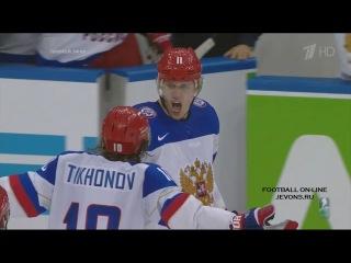 Чемпионат мира по хоккею 2014. Финал. Россия — Финляндия 5:2 HOCKEYS.RU