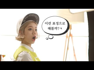 """140227 - Girl's Day behind the scenes of LG """"PoPo"""" Pocket Photo CF"""