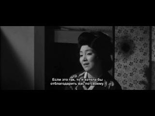 (СУБТИТРЫ) Пролив голода / Беглец из прошлого / Kiga kaikyo / A Fugitive from the Past / Straits of Hunger / 飢餓海峡