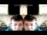 Webcam Toy под музыку Feduk - Околофутбола (Музыка из фильма Около Футбола) - vk.comsoundvor. Picrolla