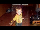 С моей стены под музыку Nicky Romero - Toulouse (Original Mix). Picrolla