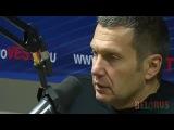 Владимир Соловьёв об Украине